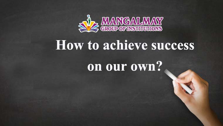 How to achieve success on our own