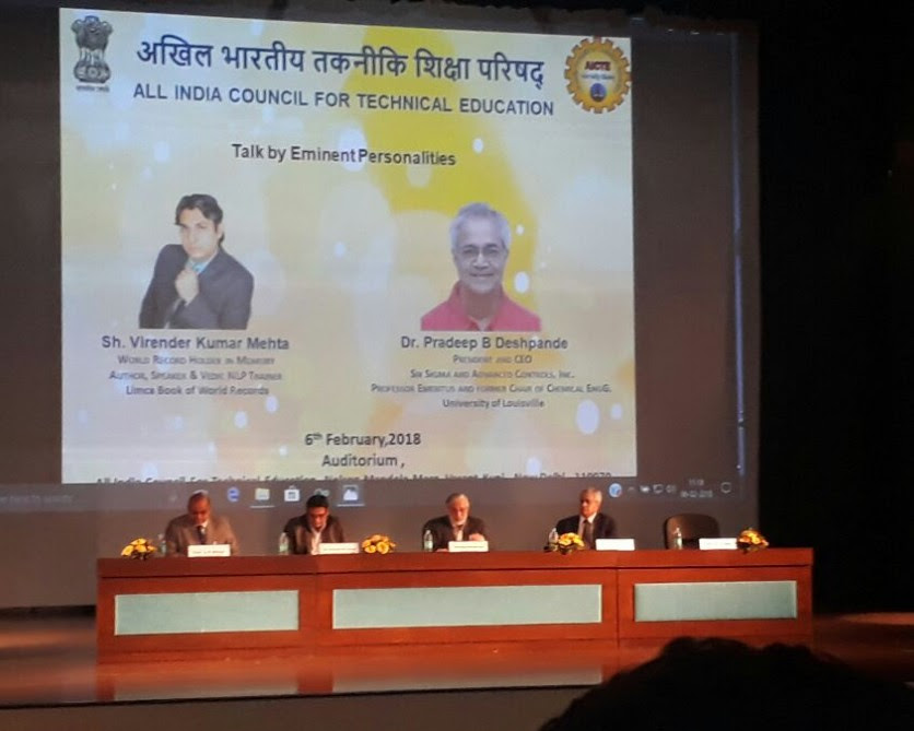 AICTE Lecture by Eminent Personalities