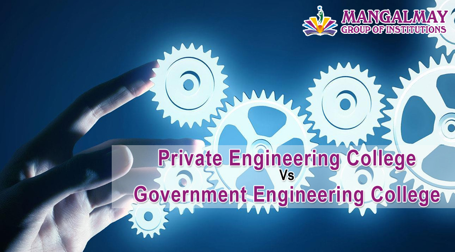 Private Engineering College Vs Government College