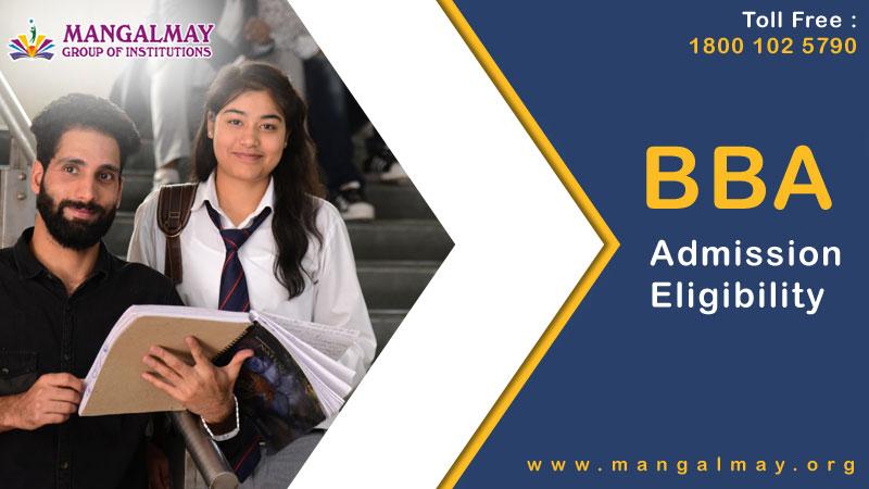 BBA Admission Eligibility