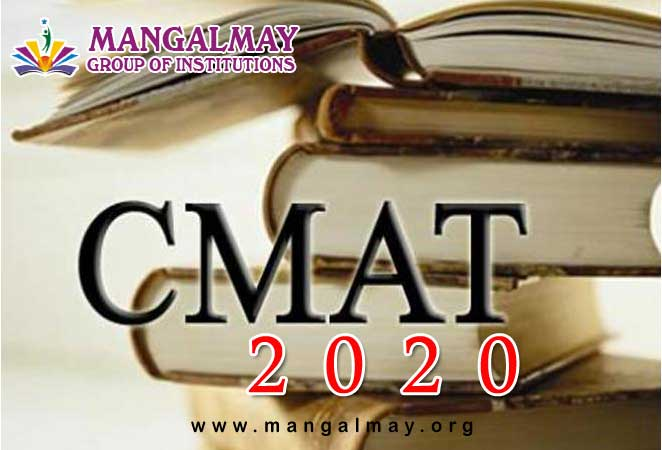 CMAT 2020