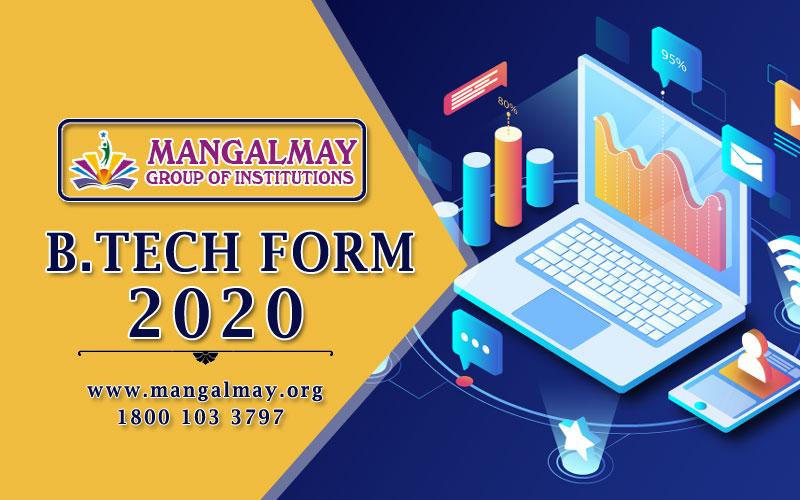 B.TECH FORM 2020