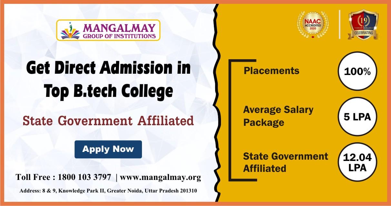 B.Tech Admission