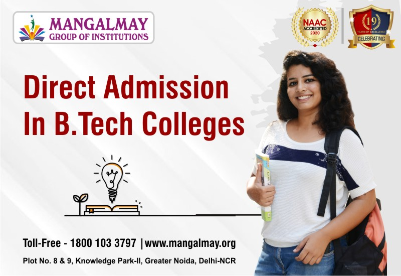 Direct Admission In BTech Colleges