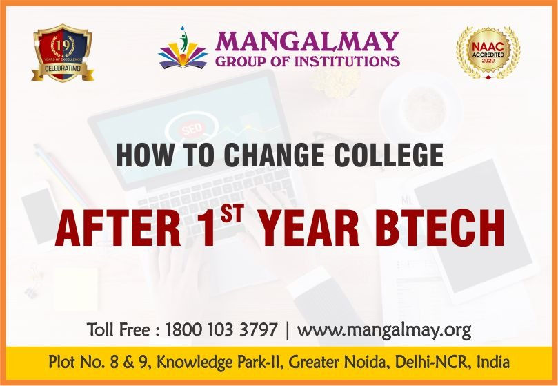 How to Change College after 1st Year BTech